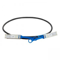 Intel 100CQQF3005 0.5m Black networking cable