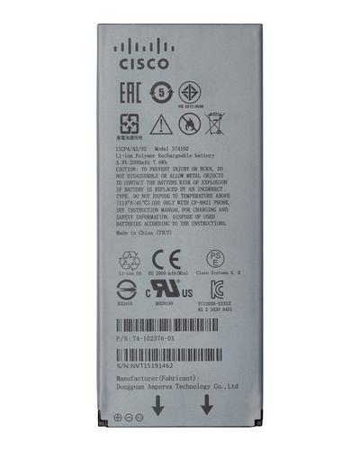 Cisco CP-BATT-8821= oplaadbare batterij/accu