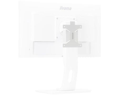 iiyama MD BRPCV03-W montagekit