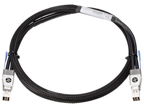 Hewlett Packard Enterprise 2920 0.5m 0.5m InfiniBand cable